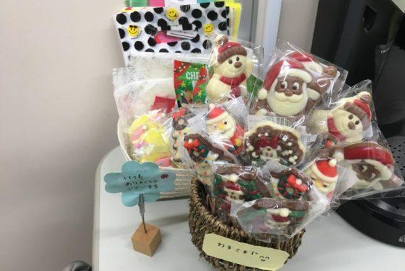 クリスマス・イベント、開催中!